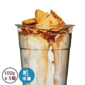 【100g×5袋】ダルゴナ<ダルゴナミルクレシピ付き>【でり...