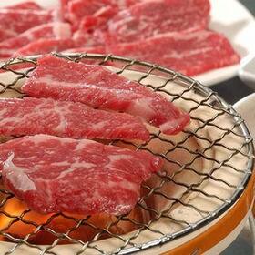 【計600g/(300g×2)】国産牛 モモ・バラ焼肉用