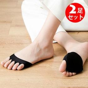 5本指クッション付きフットカバー2足セット(つま先用・ブラッ...