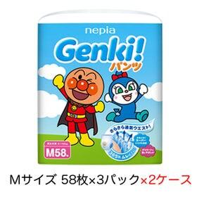 【計348枚:(58枚×3パック)×2ケース】ネピア/Gen...