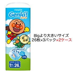 【計156枚:(26枚×3パック)×2ケース】ネピア/Gen...