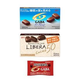 グリコの体をケアするチョコレートセット A (クール便)