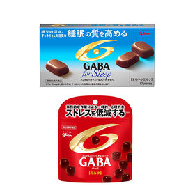 ギャバ補給!グリコの体をケアするチョコレートセット C (ク...
