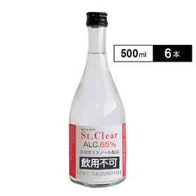 [6本]除菌、手指消毒用アルコール大容量500ml高濃度アル...