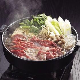 【230g】沖縄県産 石垣牛バラすき焼き用