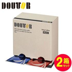 <50P×2箱>ドトール アソートBOX