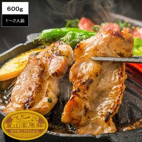 【600g(3種×1セット)】ブランド豚 麓山高原豚 焼肉 ...