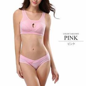 【ピンクS】おやすみナイトブラ&ショーツセット | バストアップ 補正下着  ブラジャー ノンワイヤー
