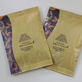 【200g】静岡牧之原台地 深蒸し茶