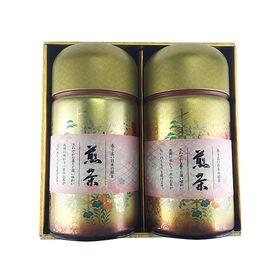 【2缶】静岡森町産 煎茶のつめあわせ