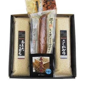 おいしいお米2種+かつお生利節セット