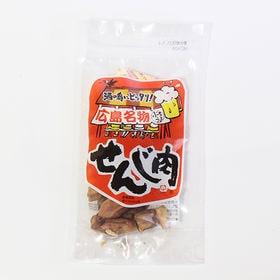 【5コ入り】大黒屋食品 せんじ肉