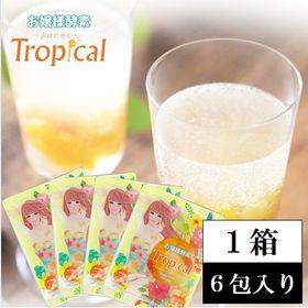 【1箱/6包入】お嬢様酵素トロピカル 生果肉とカラフルなマン...