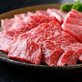 【900g】日本三大黒毛和牛セット(松阪牛、神戸牛、近江牛)