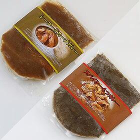 北陸のスパイシーモツカレー&シーフードスープカレー