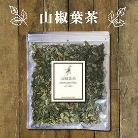 ヴィーナース【50gリーフタイプ】2個セット 山椒葉茶