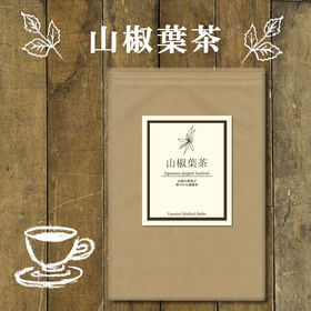 ヴィーナース【60ティーバッグ×2個セット】山椒葉茶