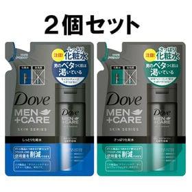 【2個セット】ダヴメン+ケア オイルリフレッシュ モイスチャー 化粧水 詰め替え 120ml