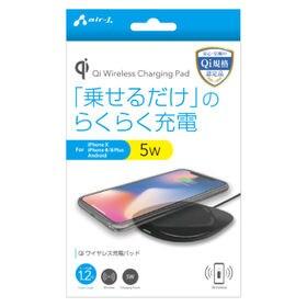 【ブラック 】 Qi対応 ワイヤレス充電パッド 軽量 コンパ...