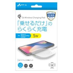 【ホワイト】 Qi対応 ワイヤレス充電パッド 軽量 コンパク...