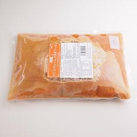 【1kg】オマール海老のスープ(クレーム・ドゥ・オマール)
