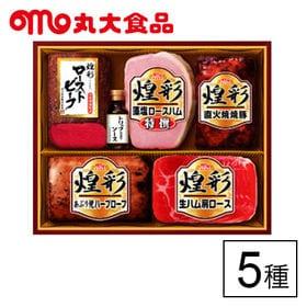 丸大食品 5種詰合せギフトセット(MRT-455)