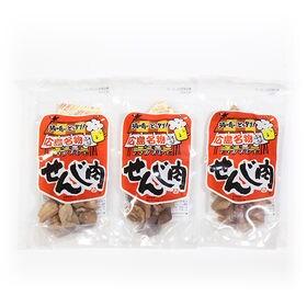 【3コ入り】広島名物!大黒屋食品 せんじ肉