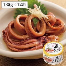 【12缶】<国産>真いか煮付け缶詰