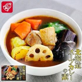 【計12皿分(4皿分244g×3個)】ベル 北海道スープカレ...