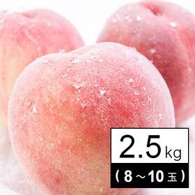 【2.5kg箱】フルーツソムリエが選んだ旬の桃(8-10玉)