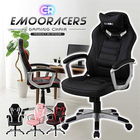 [ブラック] EMOORACERS/ゲーミング チェア  (...