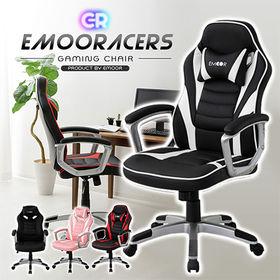 [ホワイト] EMOORACERS/ゲーミング チェア  (...