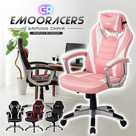 [ピンク] EMOORACERS/ゲーミング チェア  (ヘ...