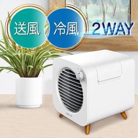 W保冷 コンパクト冷風機  HINYA RICH/SY-12...