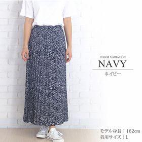 【ネイビーM】花柄ロングプリーツスカート