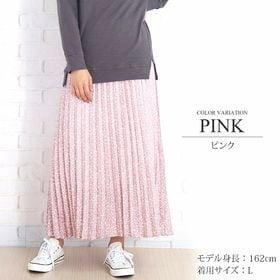 【ピンクM】花柄ロングプリーツスカート