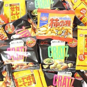 おつまみ系グリコとアジカルの小袋スナック菓子セット A
