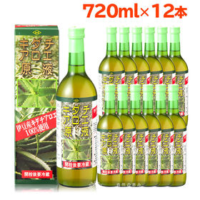 【(720ml)12本セット】伊豆産キダチアロエ原液