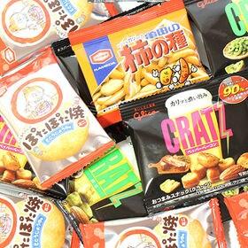 おつまみ系グリコとアジカルの小袋スナック菓子セット C