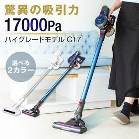 【カラー:ブルー】掃除機 コードレス サイクロン コードレス...
