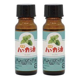 【日本製】天然ハッカ油  精油20ml × 2本