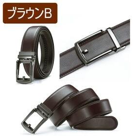 【ブラウン・B】メンズ オートロック式ベルト 黒 自動ベルト...
