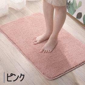 【ピンク】速乾吸収 選べる カラー マイクロファイバー フロ...