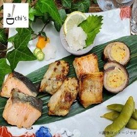 【4種類70切】赤魚の西京焼、鱒の西京焼、鱈の西京焼、サンマ...