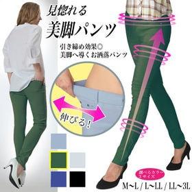 【M-L /カーキ】美脚パンツ