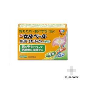 【第2類医薬品】新セルベール整胃プレミアム細粒(24包)