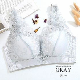 【 グレー80CD】ノンワイヤー花柄レースブラジャー | 付け心地はとっても楽々ナイトブラとしてもおすすめ