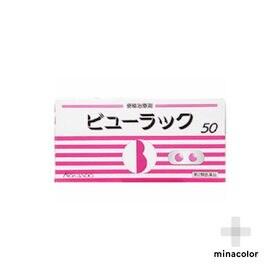 【第2類医薬品】ビューラックa 便秘薬 初めての方に(50錠...