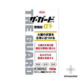 【第3類医薬品】ザ・ガードコーワ整腸錠α3+(150錠)