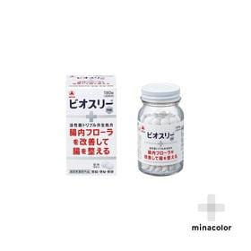 【指定医薬部外品】ビオスリーHi錠 便通 便秘 軟便 改善 ...